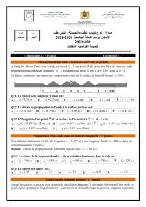 مباراة ولوج كلية الطب والصيدلة 2020 مع التصحيح  الرسمي  وباللغات  الثلاث العربية والفرنسية والانجليزية