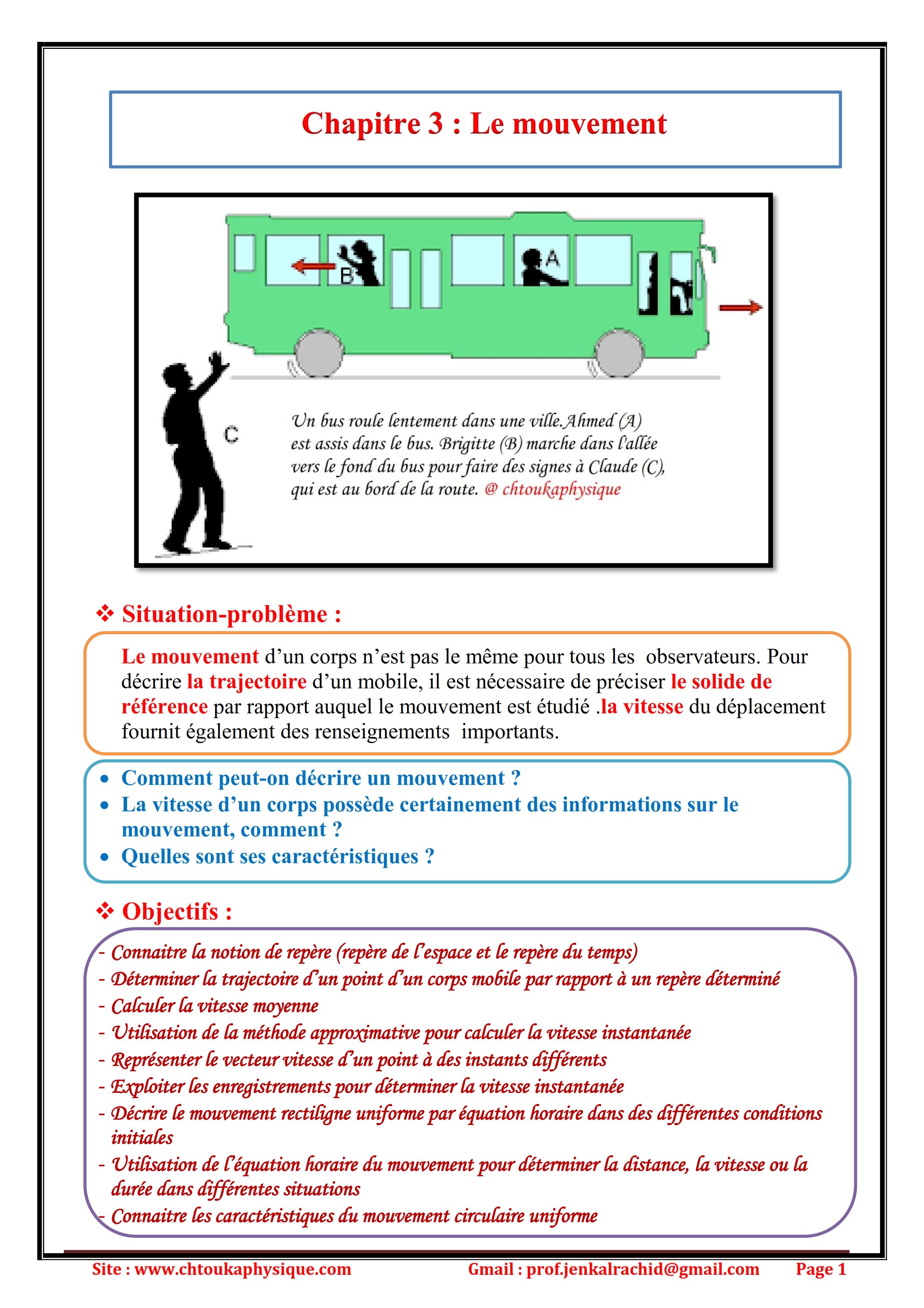 Chapitre 3 : Le mouvement , Cours , Activités , Exercices d'application , Pr JENKAL RACHID