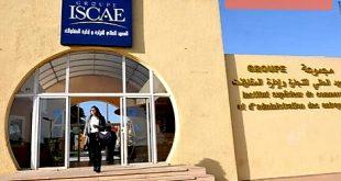 لائحة أسماء المقبولين لاجتياز مباراة ولوج المعهد العالي للتجارة و ادارة المقاولات : ISCAE 2019