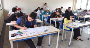 المسالك الدولية : الامتحانات الوطنية مع التصحيح من 2008 الى 2020 ، جيع الشعب العلمية ، مرتبة بشكل جيدة