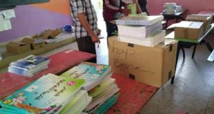 وزارة أمزازي توزع مجانا مليون كراسة للدعم التربوي والتعلم الذاتي على تلاميذ العالم القروي