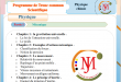 Programme de Tronc commun sciences ( TCSOF)
