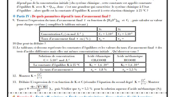 Série d'exercices 4 : état d'équilibre d'un système chimique - 2BAC BIOF , SM , PC et SVT - Pr JENKAL RACHID,